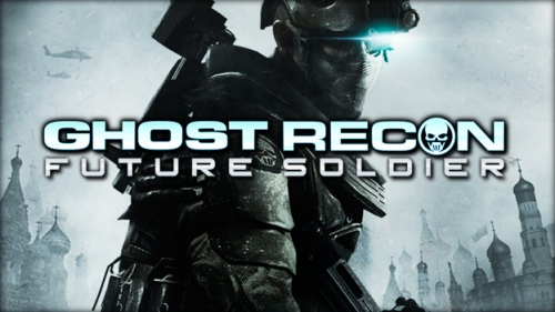 Эксклюзивный запуск Tom Clancy's Ghost Recon: Future Soldier для PlayStation 3