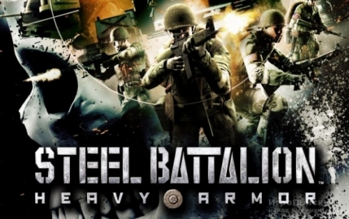 Steel Battalion Heavy Armor в июне 2012