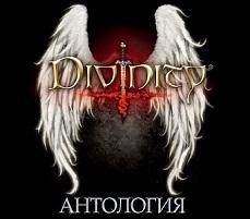 «Divinity: Антология» отправилась на полки магазинов