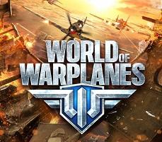 World of Warplanes - раздача инвайт-кодов к ЗБТ (завершено)