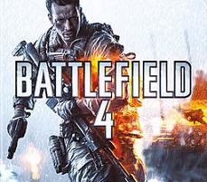 О модификации оружия в Battlefield 4