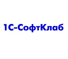 Лидеры продаж с 20 по 26 мая по версии 1С-СофтКлаб