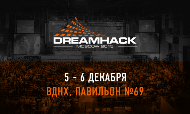 Выиграй Black Ticket на DreamHack 2015! (завершено)